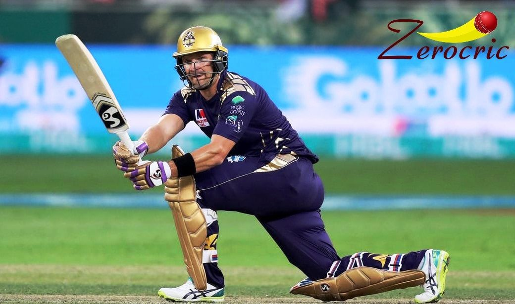 SHANE WATSON OPINION ABOUT HBL PSL 2020