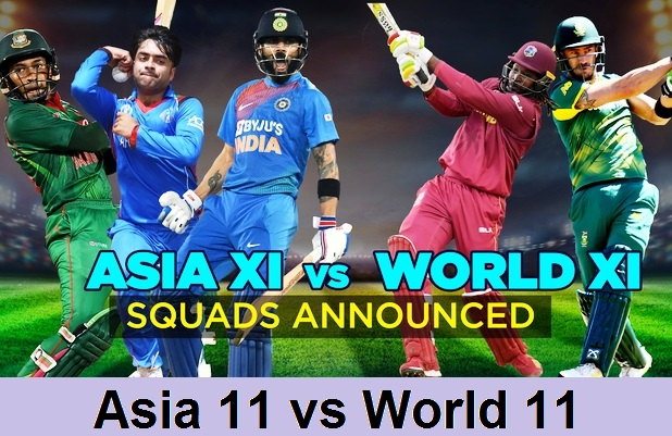 Asia Xi vs World Xi 2020 Team Squad, Schedule & Venue